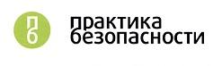 ЗАО «ПРАКТИКА БЕЗОПАСНОСТИ»