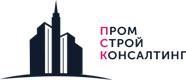 ООО «ПромСтройКонсалтинг», г. Ярославль
