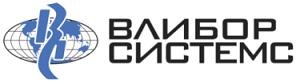 ООО «ВЛИБОР Системс», г. Москва