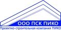 ООО «ПСК ПИКО», Московская область
