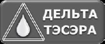 ООО «Дельта-Тэсэра», г. Москва