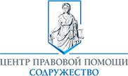 ООО ЦПП «Содружество»