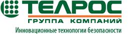 ООО «ТЕЛРОС Интеграция», г. Санкт-Петербург