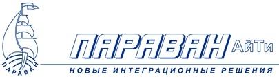 ООО «Параван АйТи», г. Москва