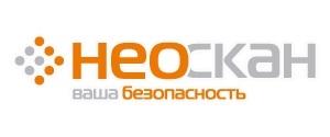 ООО «НЕОСКАН», г. Москва