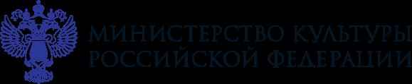 Минкульт РФ