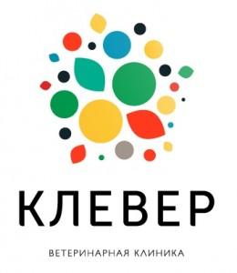 ООО «Ветеринарная клиника «Клевер», г. Москва